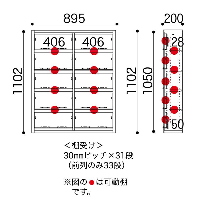 小島工芸 書棚 イソップ ESOP−90R(ホワイト)
