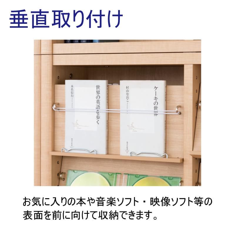 小島工芸 書棚 イソップ ESOP−90R(モカ)