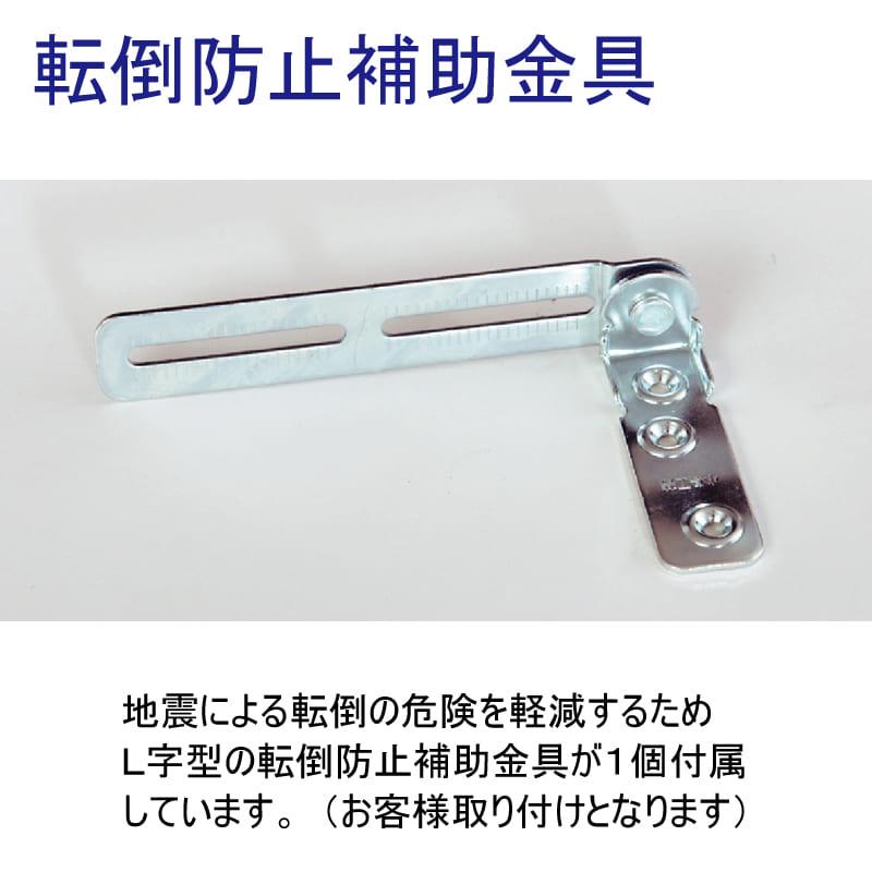 小島工芸 書棚 イソップ ESOP−75R(ホワイト)