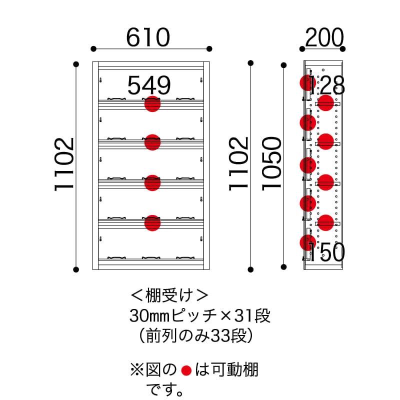 小島工芸 書棚 イソップ ESOP−60R(チェリー)
