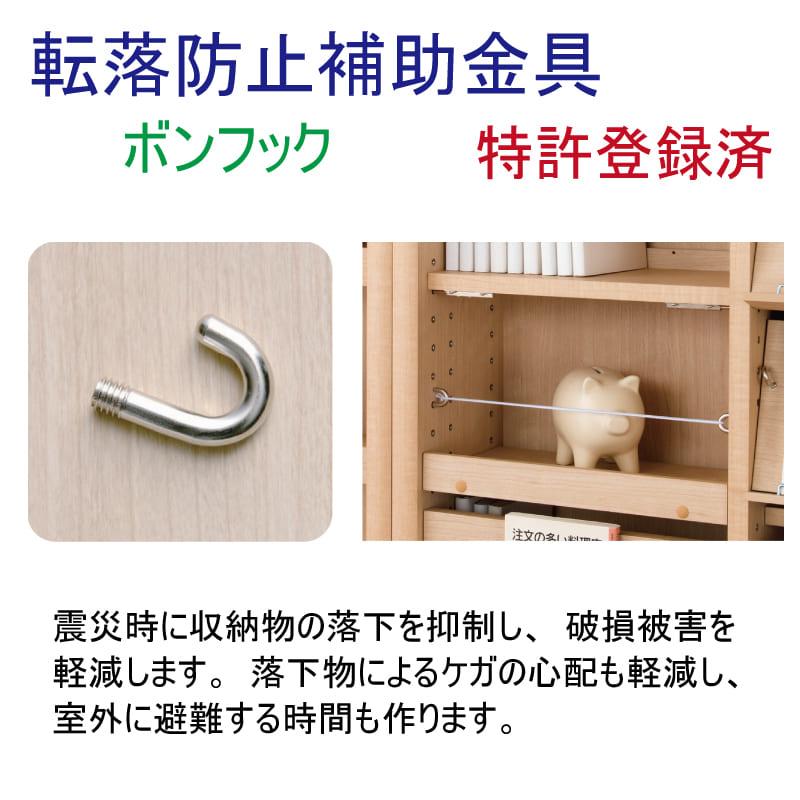 小島工芸 書棚 イソップ ESOP−60R(モカ)