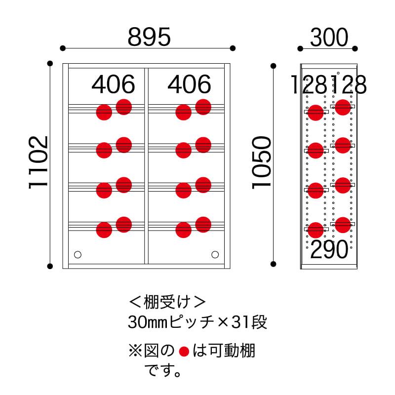 書棚 EP−90オープンAモカ+モカ