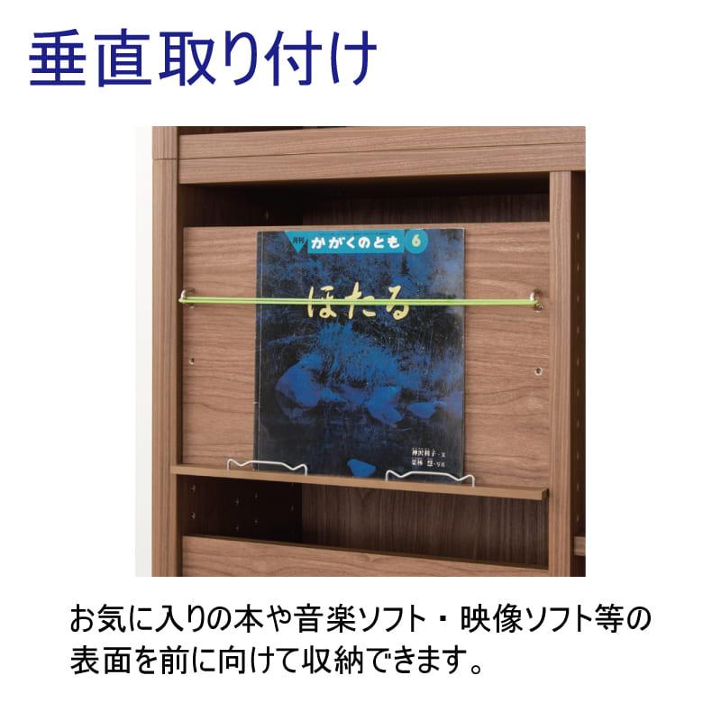 書棚 EP−75オープンBモカ+モカ