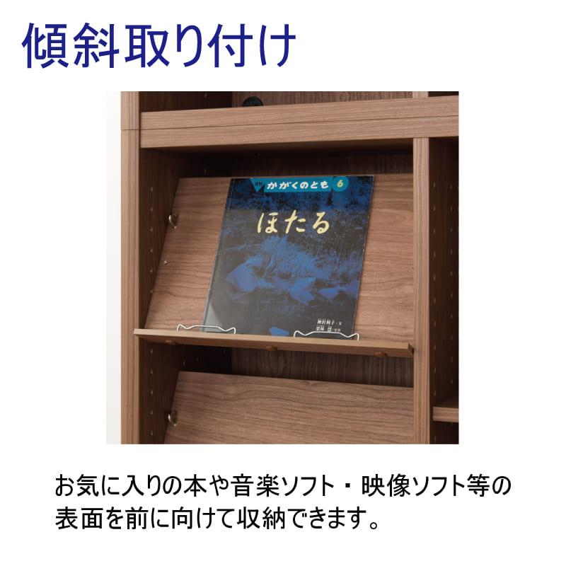 書棚 EP−60オープンBモカ+モカ