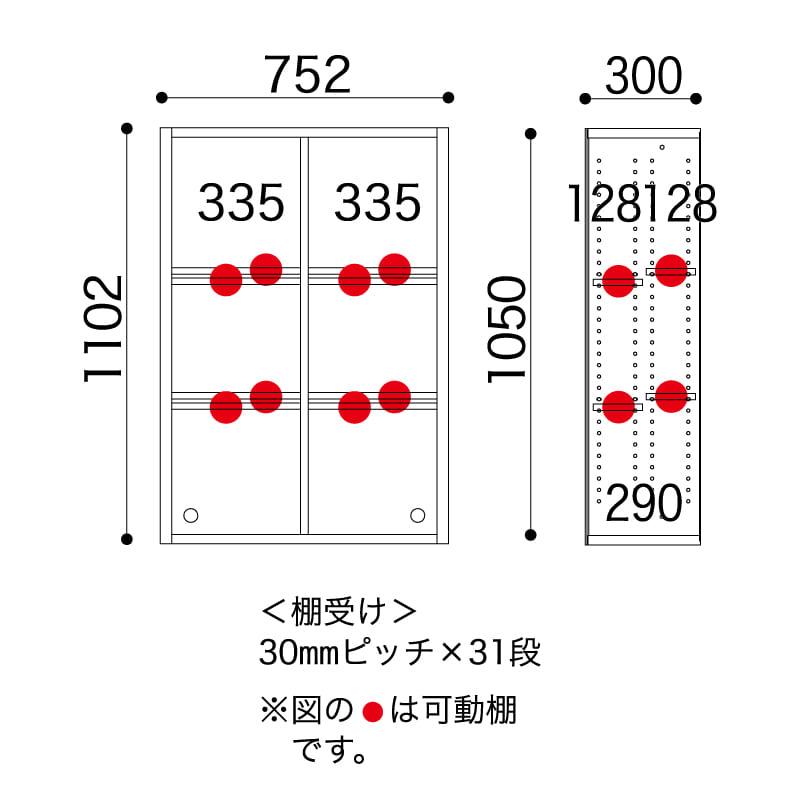 書棚 EP−75オープンDモカ+モカ