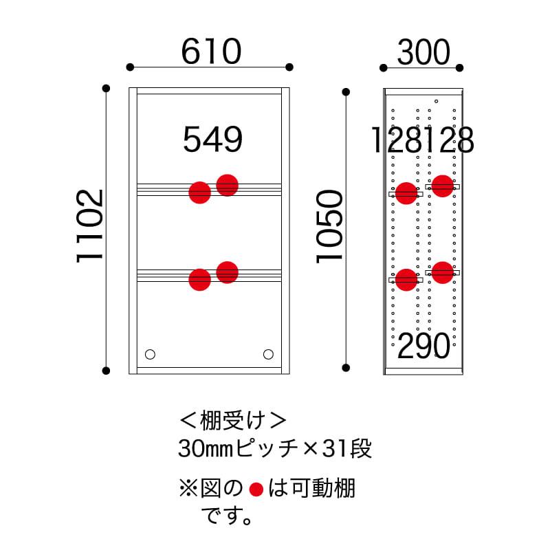 書棚 EP−60オープンDモカ+モカ