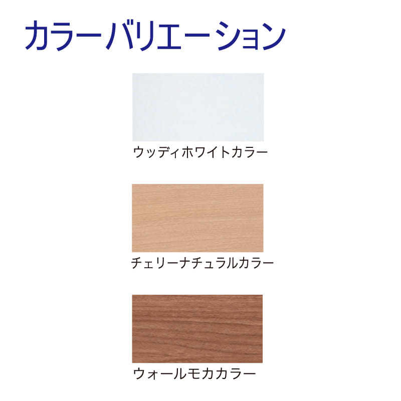 書棚 EP−90スライドFホワイト+ホワイト