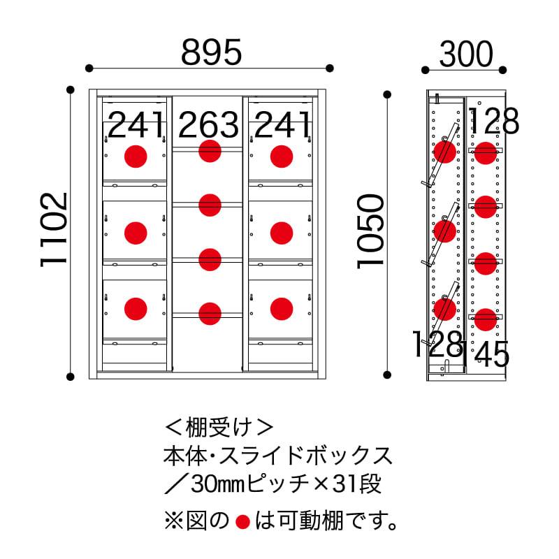 書棚 EP−90スライドGモカ+モカ