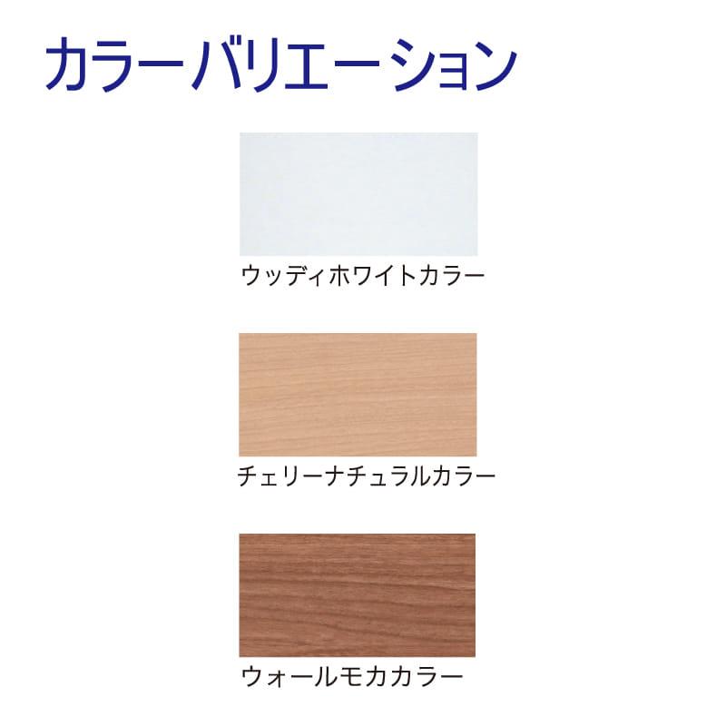 書棚 EP−75スライドGホワイト+ホワイト