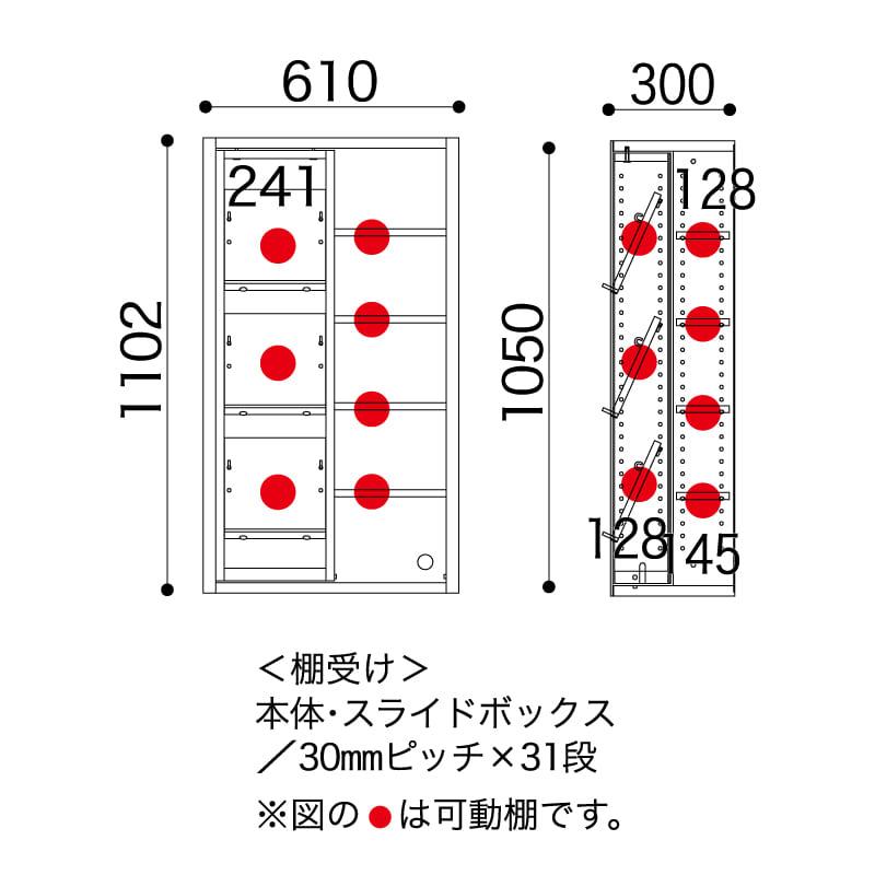 書棚 EP−60スライドGモカ+モカ