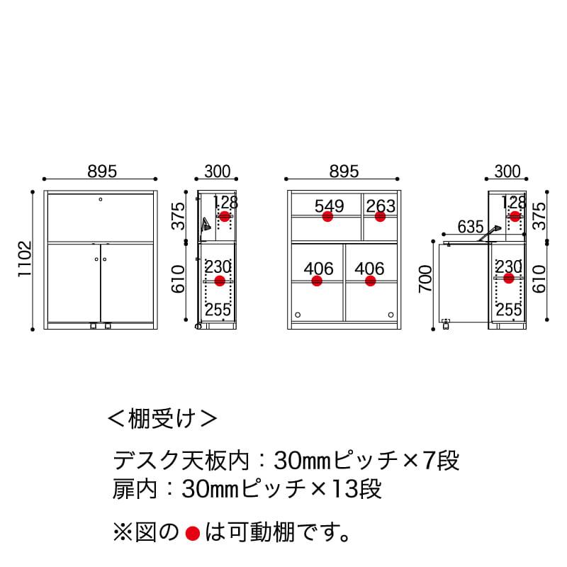 小島工芸 ライティングデスク エポック EP(ホワイト)