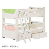 2段ベッド デコーラ キャビ WH(グリーン・ピンク)