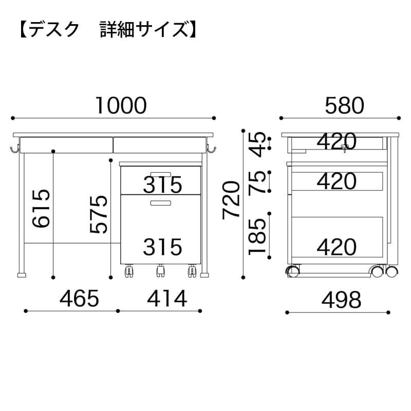 小島工芸 デスク※ワゴン付き ラークUP(ライト)