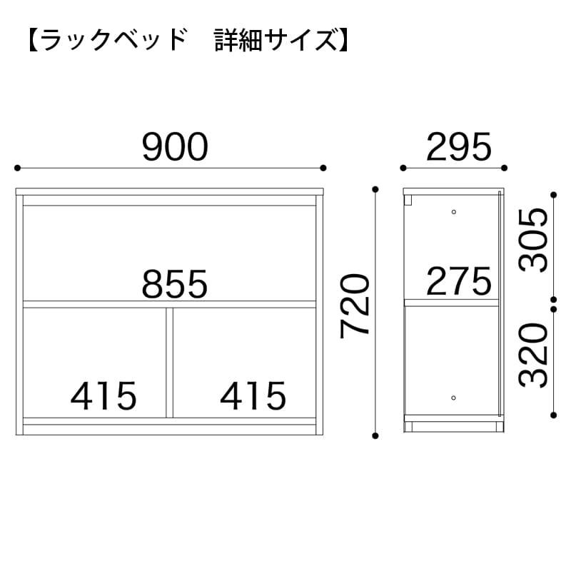 小島工芸 ラック2個セット ラークUP(ライト)