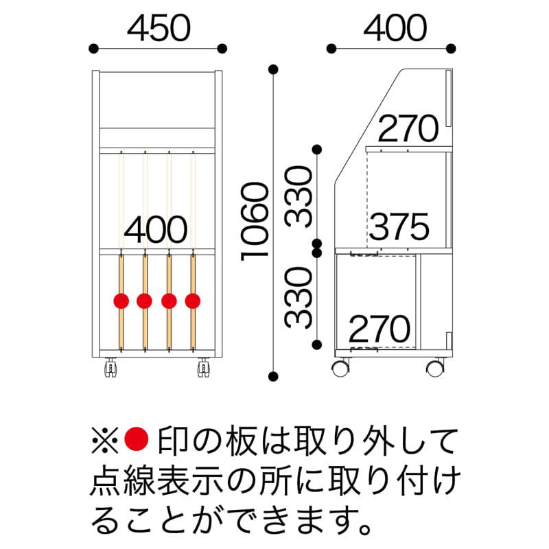 小島工芸 シェルフ45 ラークUP(ライト)