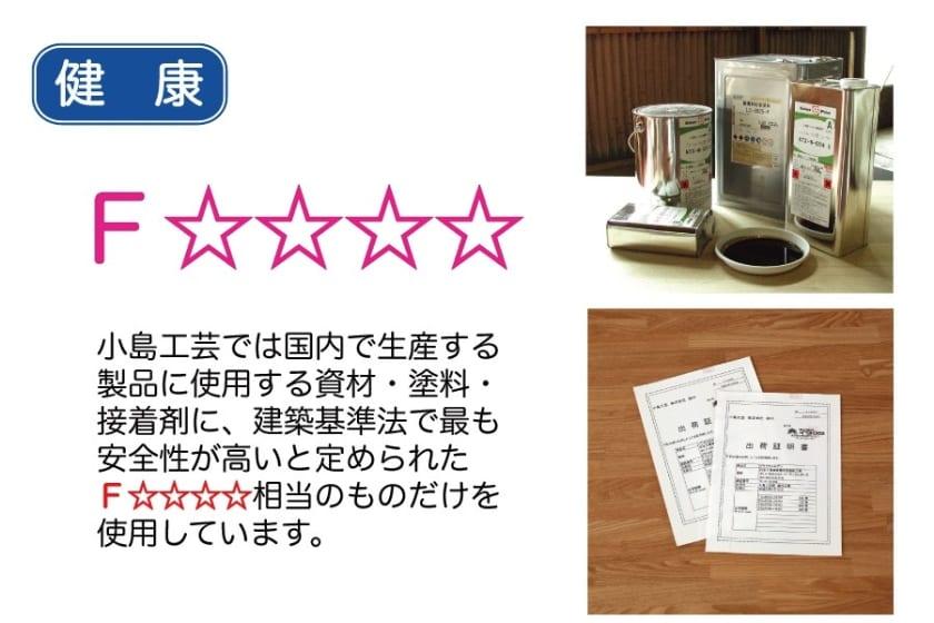 小島工芸 シェルフ45 ラークUP(ミディアム)