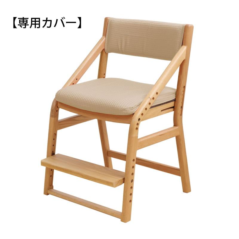 チェアカバー 頭の良い子を目指す椅子専用 E−TOKO JUC−2891 BE:チェアカバー 頭の良い子を目指す椅子専用