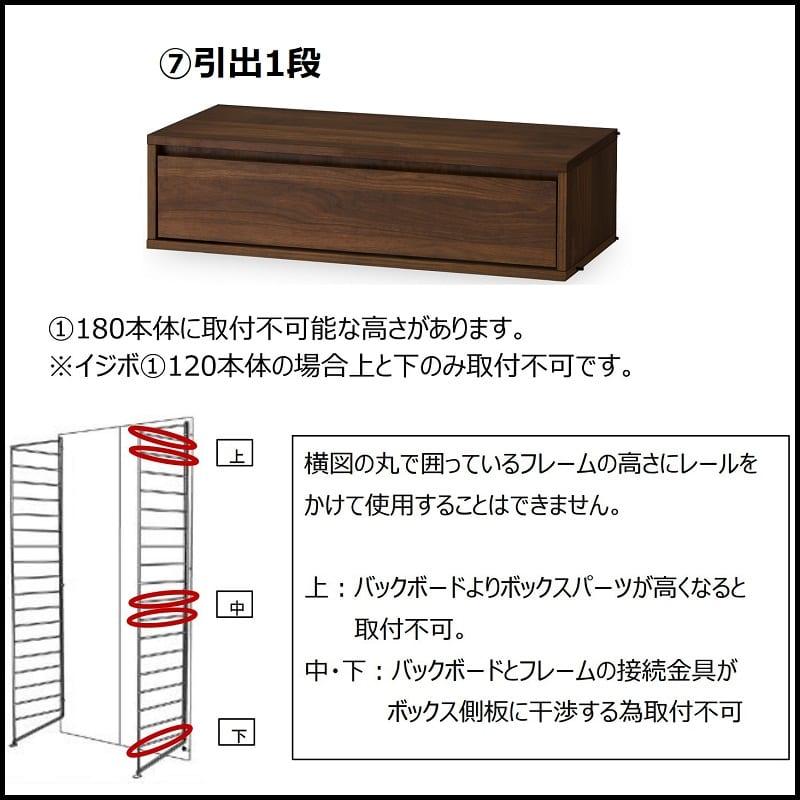 ezbo イジボ�M TV本体 WN:注意事項1