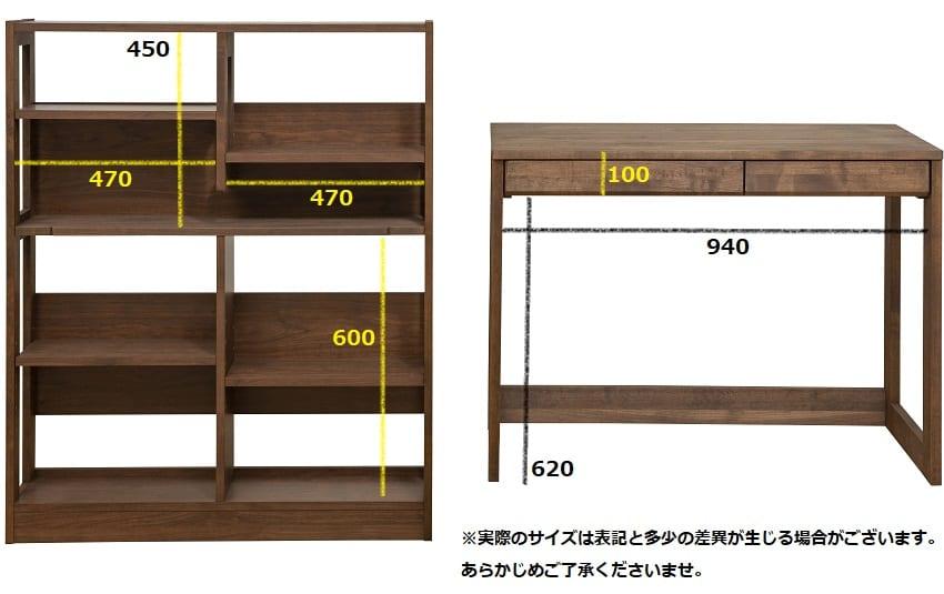 【堀田木工】ラック フォレスタ 3011 ラック幅100 NA(ナチュラル)