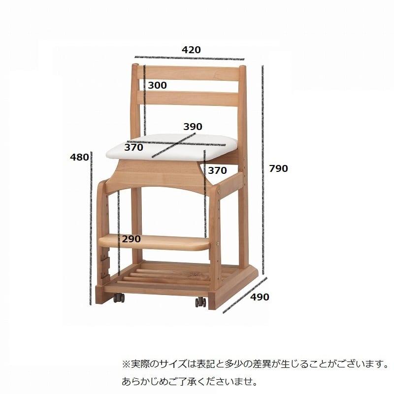 木製チェア フォレスタ No.8 WH(板座)