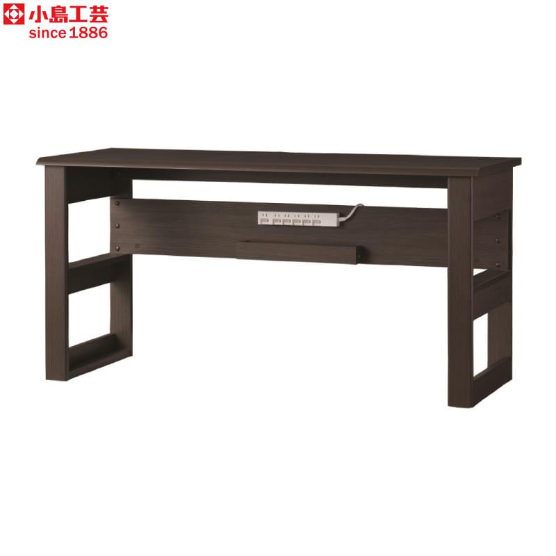 小島工芸 デスク JD−150×50(ウッディウェンジ):小島工芸 デスク