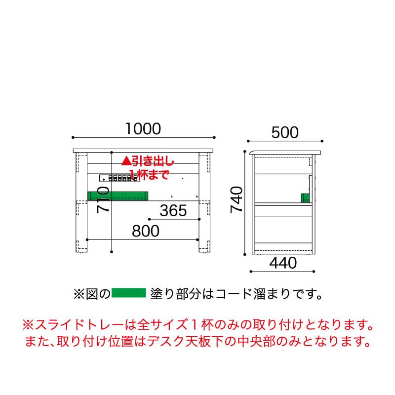 小島工芸 デスク JD−100×50(チェリーナチュラル)