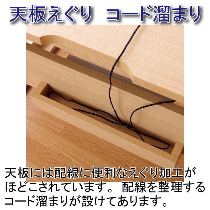 小島工芸 デスク JD−150×60(ウッディウェンジ)