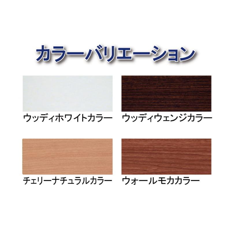 小島工芸 デスク JD−120×60(ウッディホワイト)
