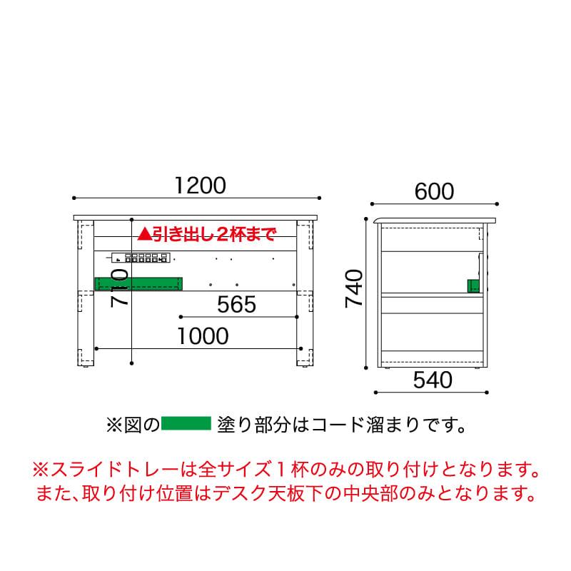 小島工芸 デスク JD−120×60(ウッディウェンジ)