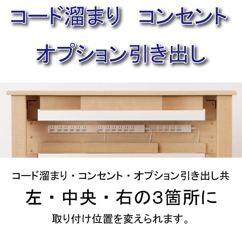 小島工芸 デスク JD−100×60(ウッディホワイト)