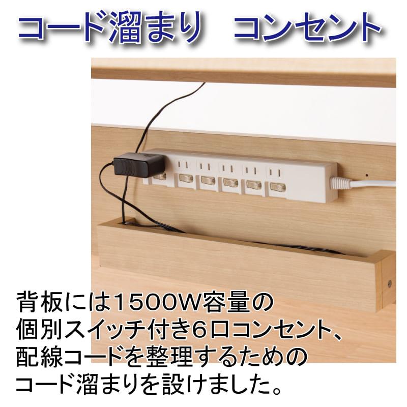 小島工芸 デスク JD−100×60(ウッディウェンジ)