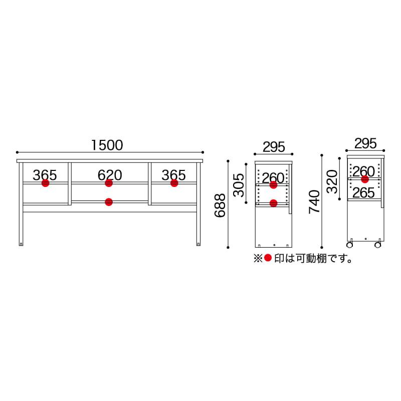 小島工芸 上棚 JD−150( ウッディウェンジ)