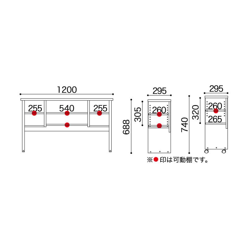 小島工芸 上棚 JD−120( ウォールモカ)