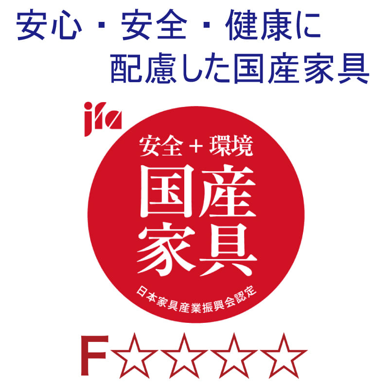 小島工芸 上棚 JD−100( ウッディウェンジ)