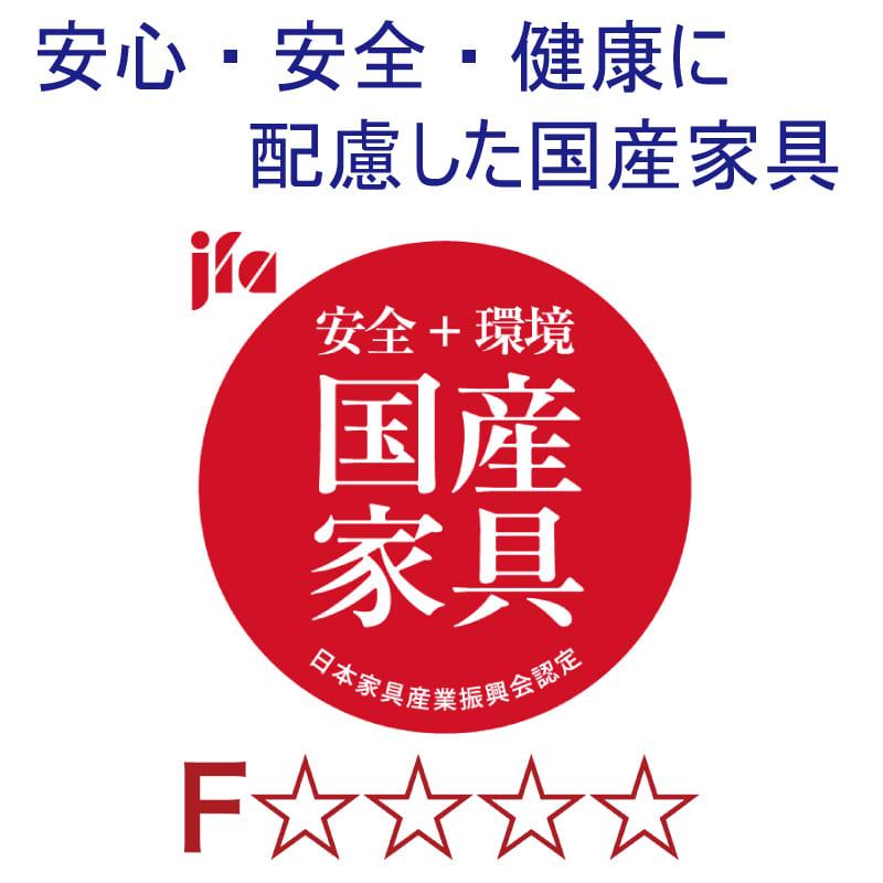 小島工芸 シェルフ JD(ウッディホワイト)
