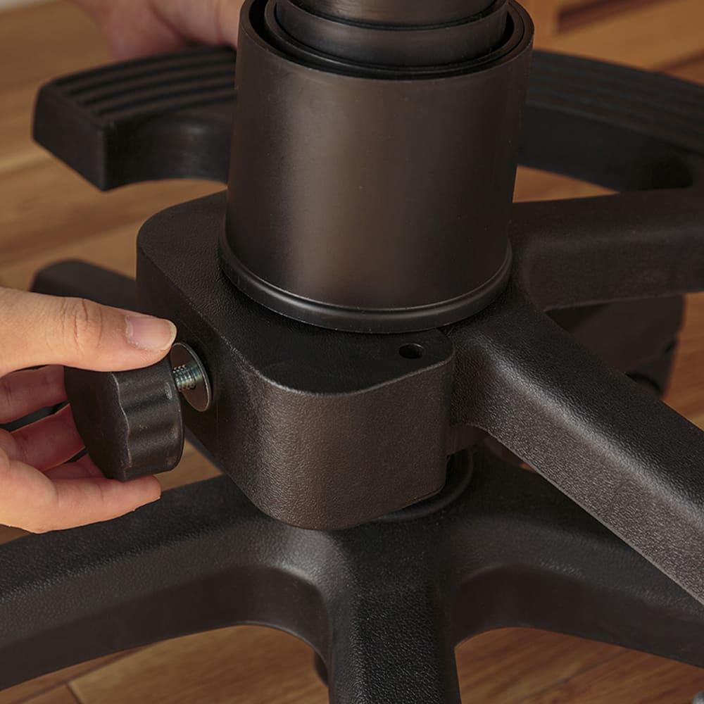 :足置き、高さ調整可能
