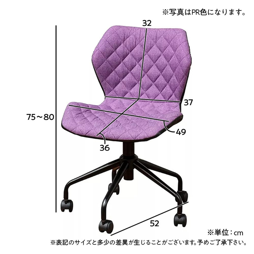 デスクチェア JUJU GY(グレー)