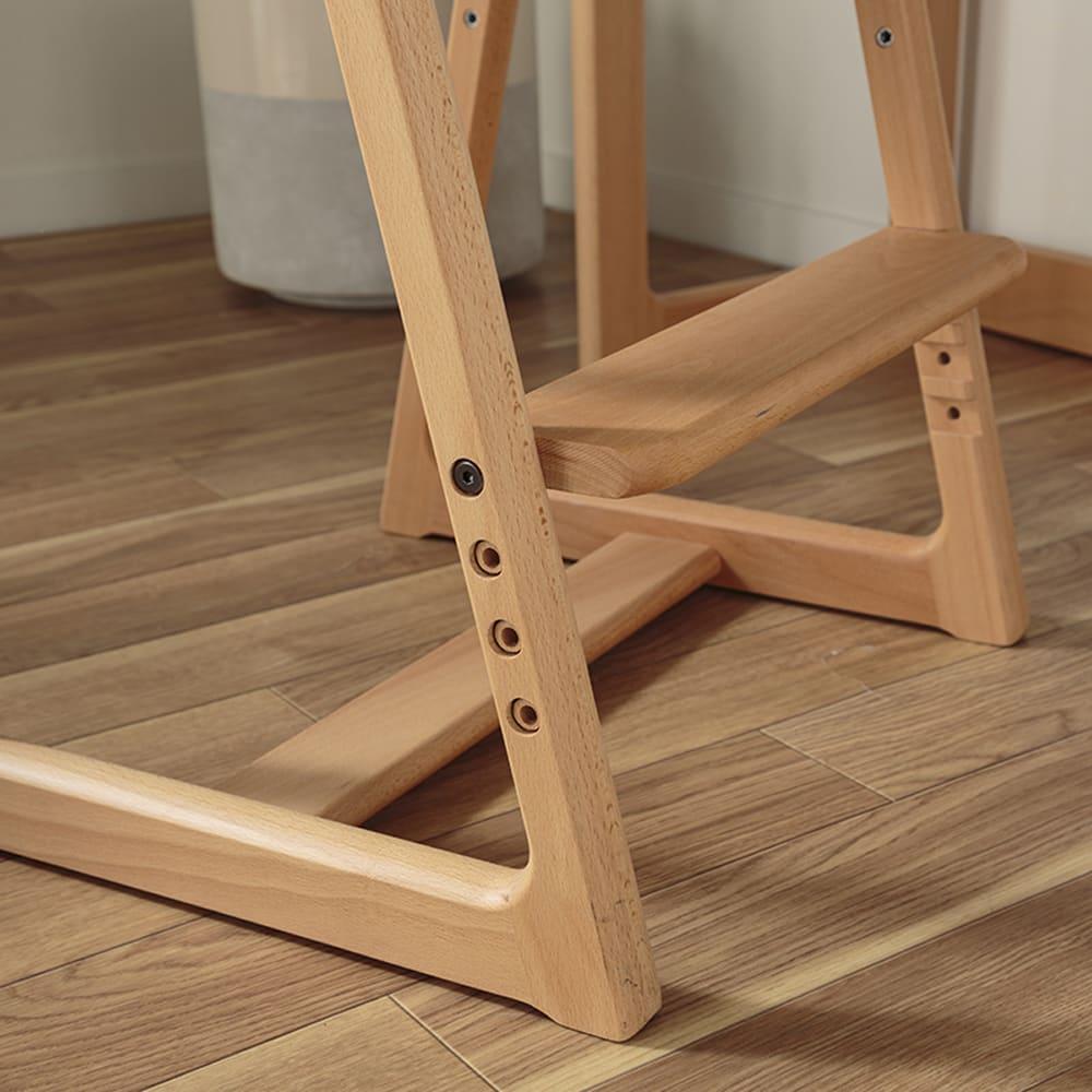 :足のせ高さ調節可能