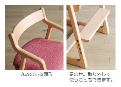 ファミリーチェア  カムホーム・クーパーファミリーチェア RB-A ピンク