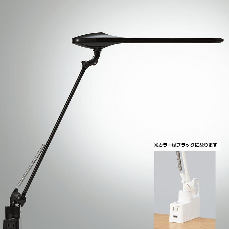 デスクライト NEWプレール コンセントUSB付 シングル865BSZ−G756 ブラック