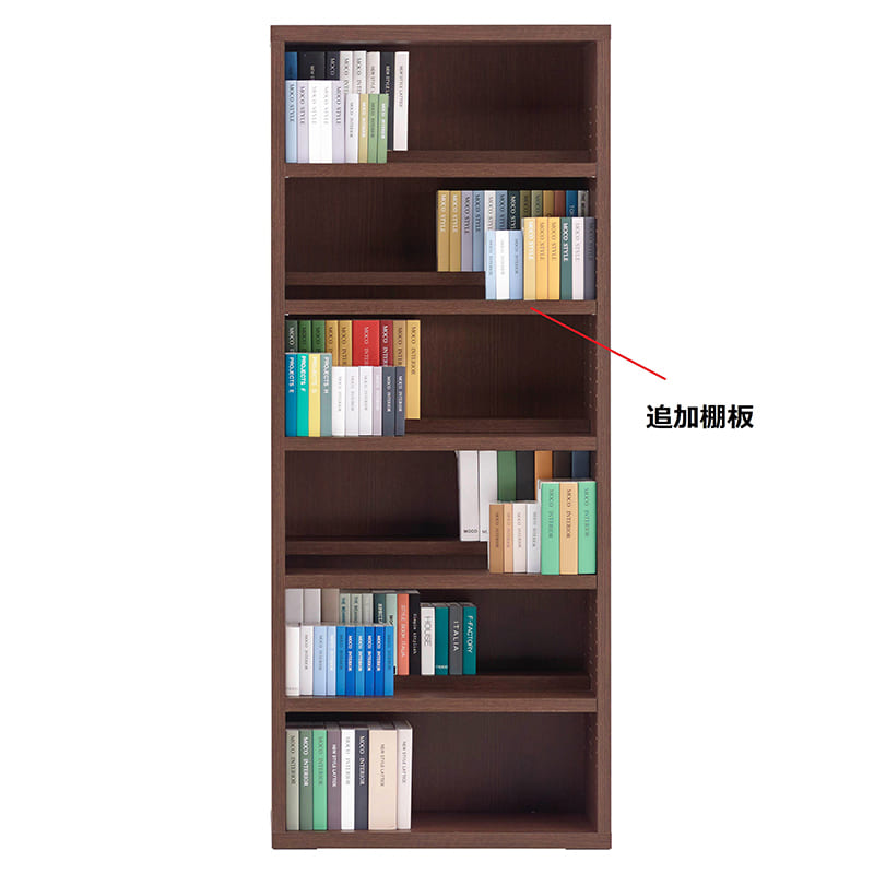 コミックシェルフ 追加棚板 CBR−75T用棚板 レベッカオーク:コミックシェルフ 追加棚板