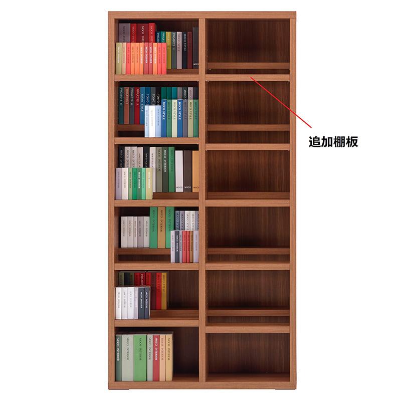 コミックシェルフ 追加棚板 CBD−90T用棚板 ウォールナット:コミックシェルフ 追加棚板