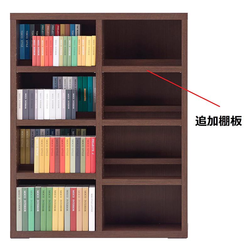 コミックシェルフ 追加棚板 CBR−91L用棚板 レベッカオーク:コミックシェルフ 追加棚板
