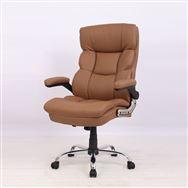 ゆったり座れるマネージャーチェア ブラウン BMC−BR ブラウン