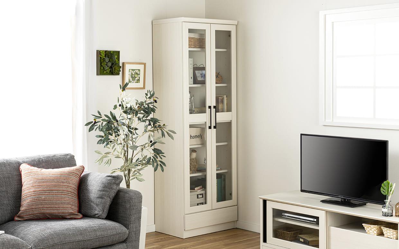 :「魅せる」収納を楽しめる収納家具