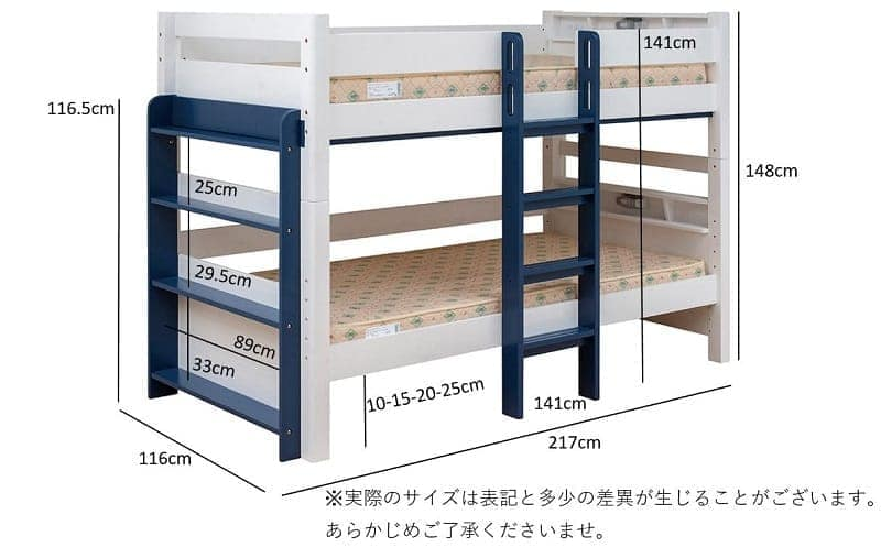 2段ベッド ストラ WH/NB(ホワイト/ネイビー)