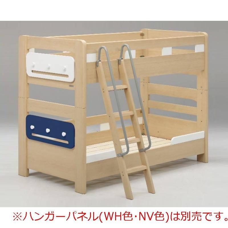 2段ベッド NEW ラキッズ フラット 引無 ナチュラル