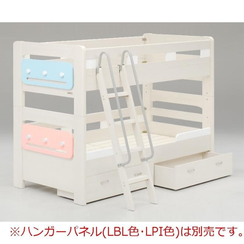 2段ベッド NEW ラキッズ フラット 引付 ホワイト