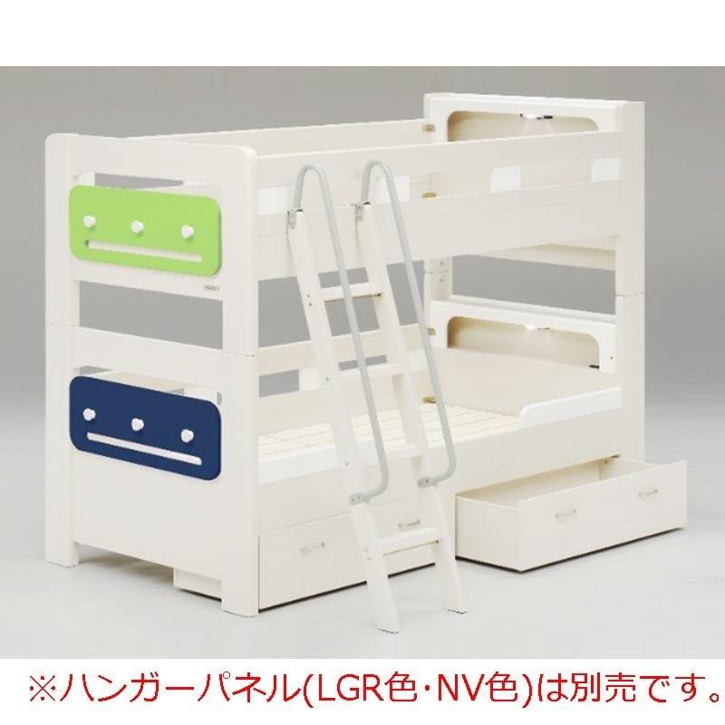 2段ベッド NEW ラキッズ キャビネット 引付 ホワイト