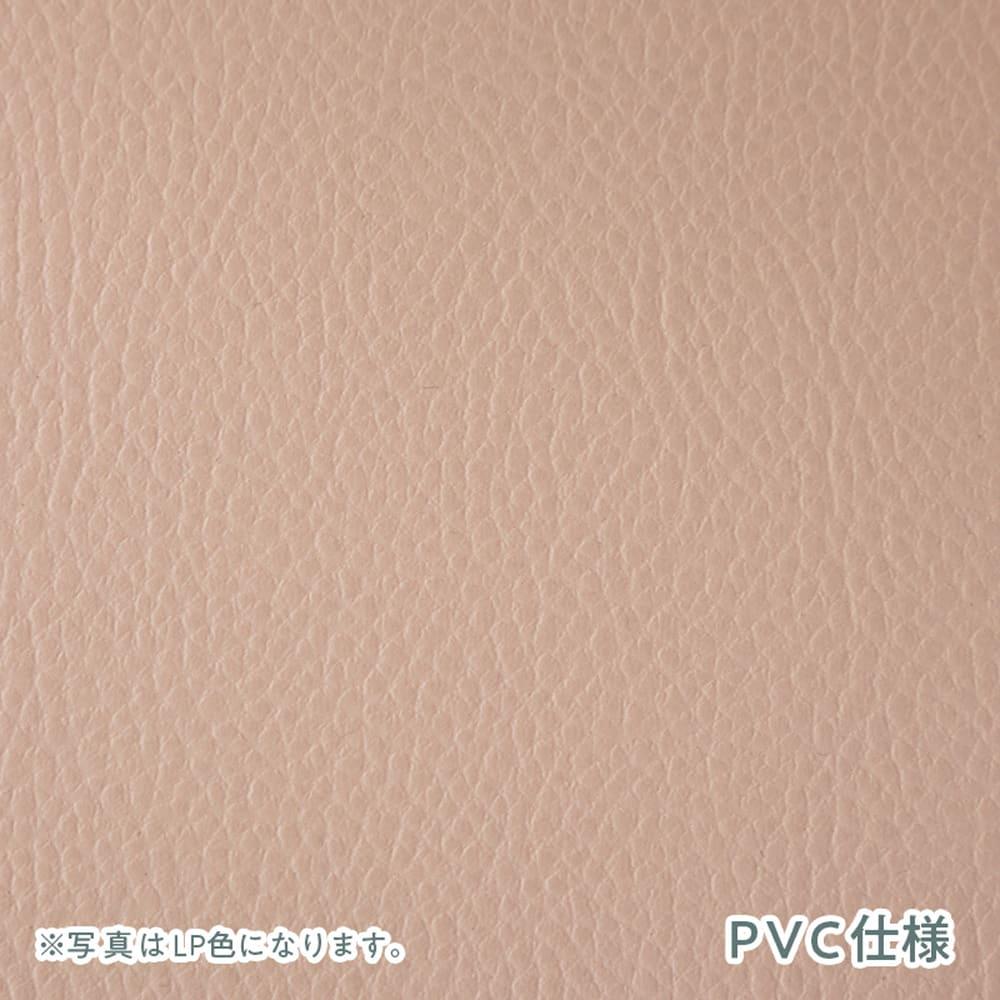 :PVC仕様